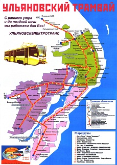 Схема трамвайных маршрутов в ульяновске